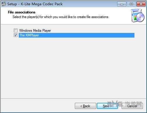K-Lite Mega Codec Pack安装教程图片8