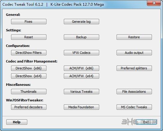 K-Lite Mega Codec Pack图片3