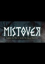 漩涡迷雾(MISTOVER)中文版v1.0.7k