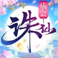 诛仙VIVO客户端安卓版1.610.0