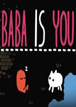 你是Baba(Baba Is You)PC硬盘版
