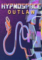 催眠帝国的法外狂徒(Hypnospace Outlaw)中文版