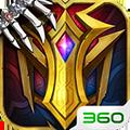 英魂之刃口袋版360版安卓版v2.0.0.0
