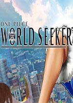 海贼王:寻秘世界中文版