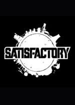 幸福工厂(Satisfactory)PC中文版