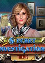 秘密调查:西弥斯(Secret investigations: Themis)中文版