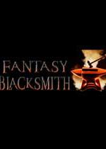 幻想铁匠(Fantasy Blacksmith)中文版