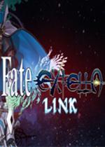 命运创世连接(Fate/EXTELLA LINK)中文版