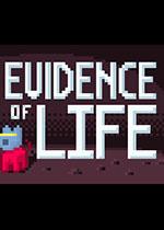 生命的证据