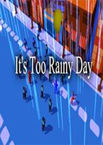 雨天太多(It's Too Rainy Day)中文版