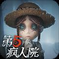 第五人格华为渠道服安卓版1.5.13