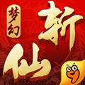 梦幻斩仙九游版安卓版v1.0.160
