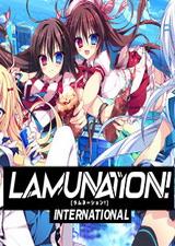 LAMUNATION! -international-中文版