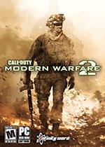 使命召唤:现代战争2高清重制版PC中文破解版
