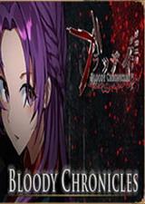 血腥编年史:新的死亡循环(Bloody Chronicles - New Cycle of Death Visual Novel)中文版