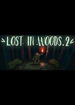 迷失森林2(Lost In Woods 2)PC硬盘版