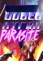 超级寄生虫(HyperParasite)PC硬盘版