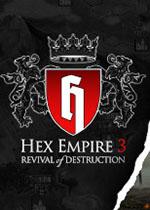 六角帝国3(Hex Empire 3)PC硬盘版