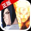 火影忍者忍者大师果盘版安卓版3.1.0