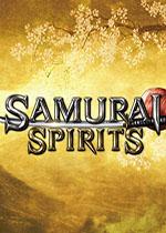 侍魂:晓(SAMURAI SHODOWN)PC中文版