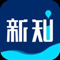 商业新知安卓版V4.1.4