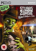 僵尸斯塔布斯(Stubbs The Zombie: Rebel Without a Pulse)中文破解版
