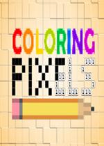 着色像素(Coloring Pixels)中文版