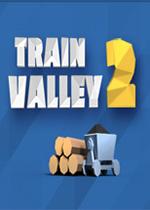 火车山谷2(Train Valley 2)中文版