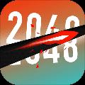 忍者2048安卓版1.5