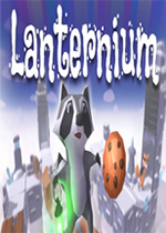 Lanternium中文版