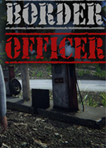 移民官(Border Officer)中文版