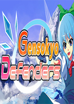 幻想乡守护者(Gensokyo Defenders)中文版