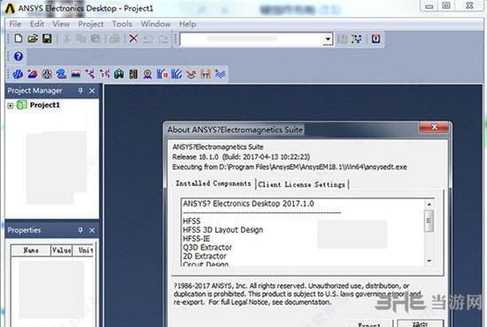 Ansys16 0安装包下载|Ansys 16 0官方版(附安装教程) 下载_当游网