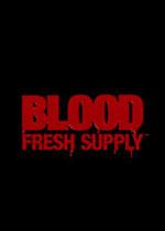 血:新鲜供应(Blood: Fresh Supply)PC破解版