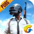 PUBG Mobile外服安装包安卓最新版APK