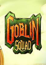 地精小队:总分部(Goblin Squad - Total Division)PC版
