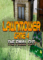 割草机游戏4:最后一击(Lawnmower Game 4: The Final Cut)PC版