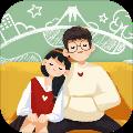 旅行串串安卓版1.0.3