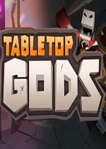 桌面大混战(Tabletop Gods)PC硬盘版