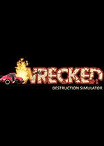 灾难事故模拟器(Wrecked Destruction Simulator)PC硬盘版