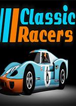 经典赛车手(Classic Racers)PC版