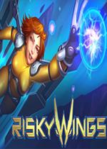 危险之翼(Risky Wings)PC中文版