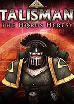 圣符国度:荷鲁斯异端(Talisman: The Horus Heresy)PC中文版