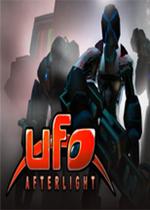 幽浮之余晖(UFO: Afterlight)PC版