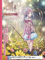 露露亚的工作室:亚兰德的炼金术士4(Atelier Lulua ~The Scion of Arland~)PC中文版