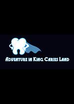 卡里斯国王之地上冒险(Adventure in King Caries Land)PC破解版