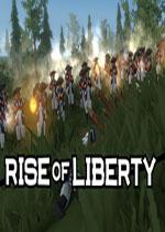 自由崛起(Rise of Liberty)PC中文版