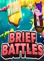 简易战斗(Brief Battles)PC破解版
