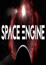 Space EnginePC中文汉化版