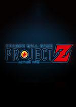 龙珠Z:卡卡罗特(Dragon Ball Z: Kakarot)PC中文版